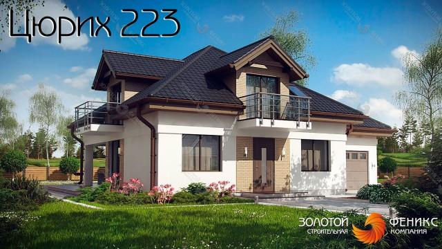 """Каркасный дом с мансардой, кабинетом на первом этаже и гаражом """"Цюрих 223"""""""